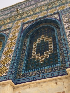 Detail of the Dome of the Rock